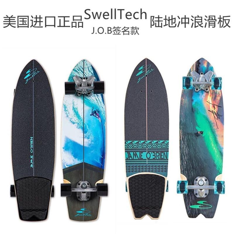 SwellTech SurfSkate กระดานโต้คลื่นฟรีเหยียบท่องงานจำลองลายเซ็นสเก็ตบอร์ด longboard