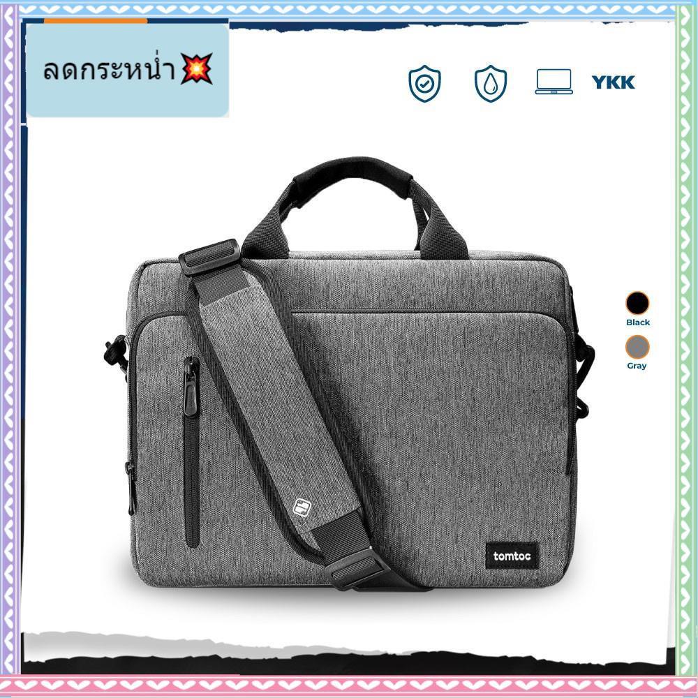 ลดกระหน่ำ💥 ☀กระเป๋า Laptop / Notebook รุ่น Briefcase คุณภาพดีที่สุด ยี่ห้อ Tomtoc จากแบรนด์ AppleSheep พร้อมส่งจากไทย⊿