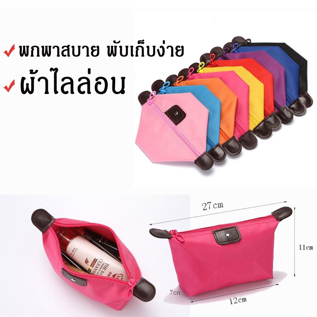 bag(BAG1354)กระเป๋าเสริมเดินทางใบเล็ก พับเก็บได้ จัดระเบียบอเนกประสงค์