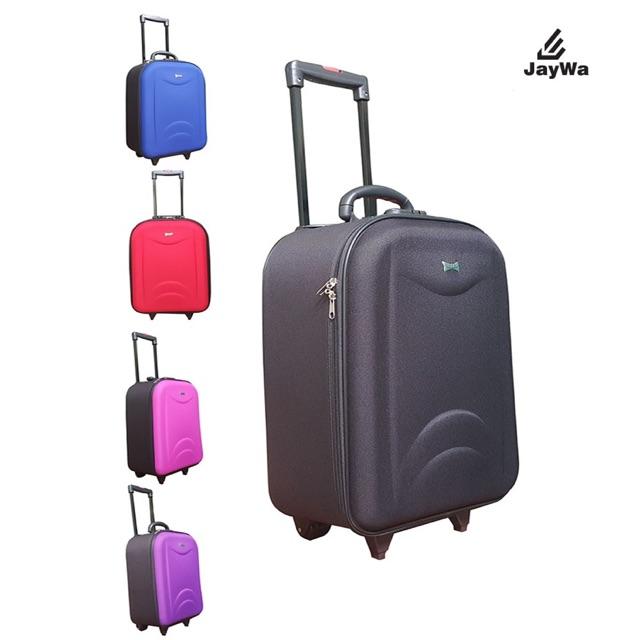 กระเป๋าเดินทางหน้าโฟม Jaywa 16 นิ้ว