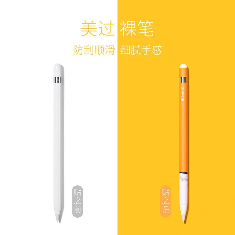 > 🔥สติกเกอร์ดินสอปกปากกา Applepencil ป้องกันการระเบิดฟิล์มน่ารักบาง 2 สติกเกอร์ปากกาป้องกันการสูญหาย 1 ชิ้น pencli ปลา