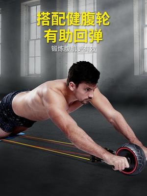 Зね🔥จัดส่งที่รวดเร็ว🔥แถบต้านทานการฝึกความแข็งแรง. สายรัดยางยืดสำหรับออกกำลังกายผู้ชายสายรัดยางยืดอุปกรณ์ฝึกกล้ามเนื้อหน