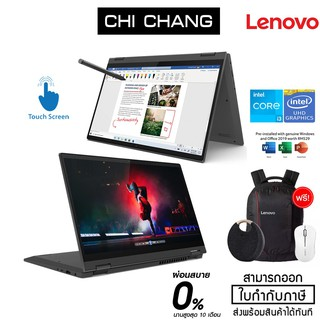 LENOVO NOTEBOOK IDEAPAD FLEX5 14-14ITL05 # 82HS009NTA