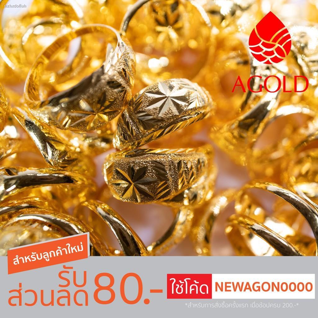 ราคาต่ำสุด♈☁AGOLD แหวนทอง ลายหัวโปร่ง ครึ่งสลึง คละลาย ทองคำแท้ 96.5