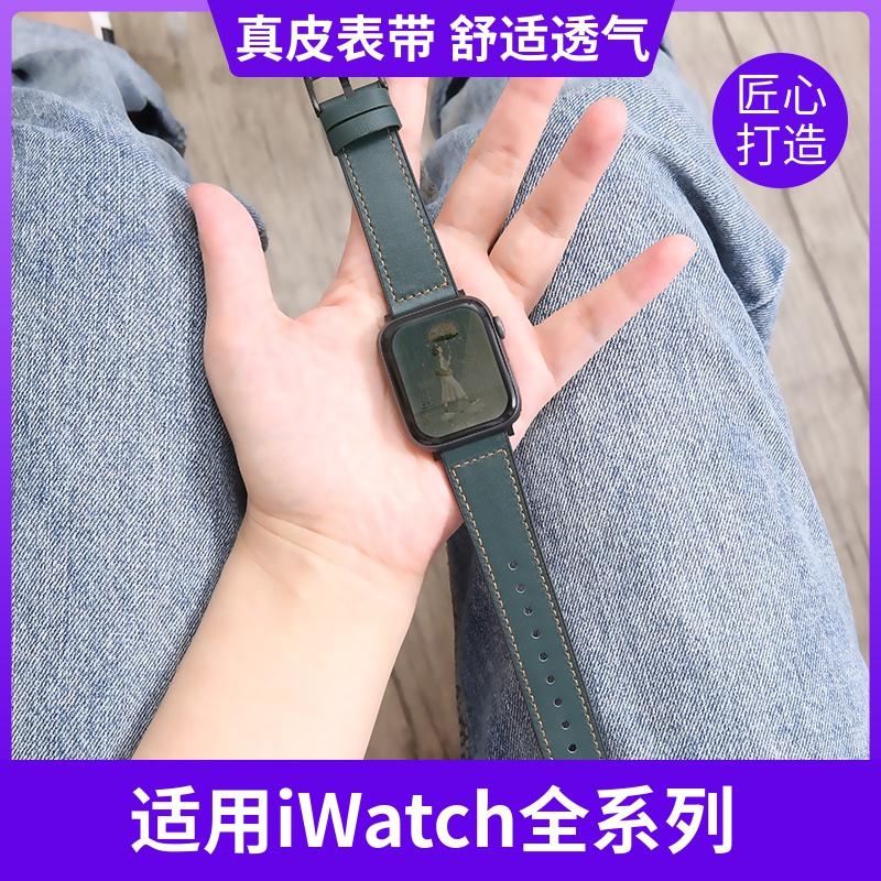 ⅖∱บังคับ iwatch6/SE สาย applewatch4/2/1นิ้วซิลิโคนหนังแอปเปิ้ลดูด้วย44/42mm/40/38ผู้ชายและผู้หญิง series5บุคลิกภาพกีฬาน้