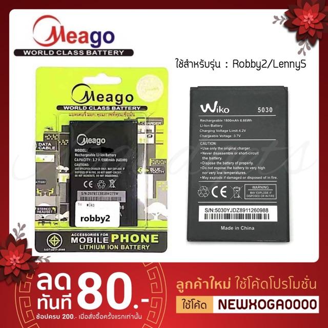 Meago