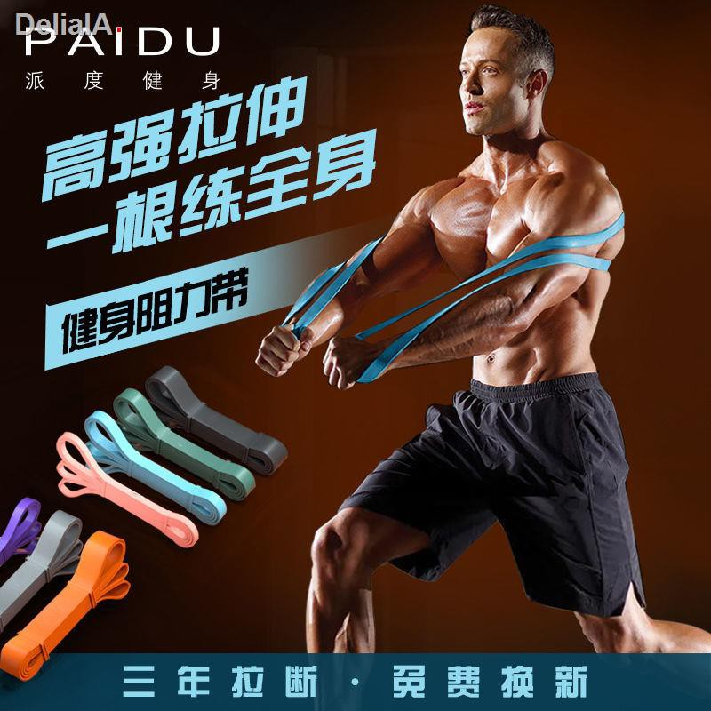 แถบยางยืดฟิตเนสชาย แถบต้านทาน การฝึกความแข็งแรง แถบยืด โยคะ แถบตึงเครียด อุปกรณ์ออกกำลังกายที่บ้าน