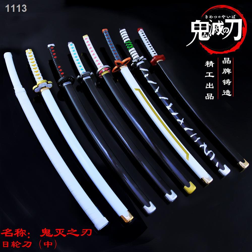 ☏Model Figure Katana Samurai Demon Slayer Kimetsu no Yaiba 🇨🇳