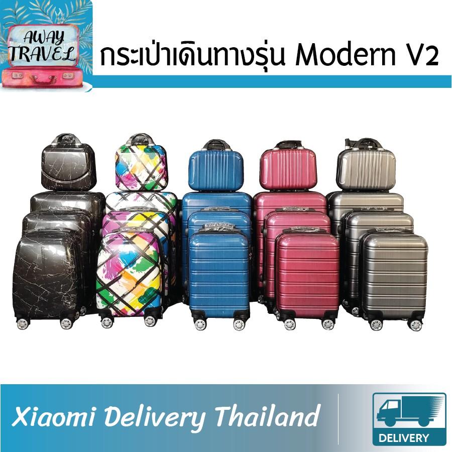 💥 ล้างสต๊อก 💥 กระเป๋าเดินทางล้อลาก รุ่น Modern V2 วัสดุ Polycarbonate (PC)
