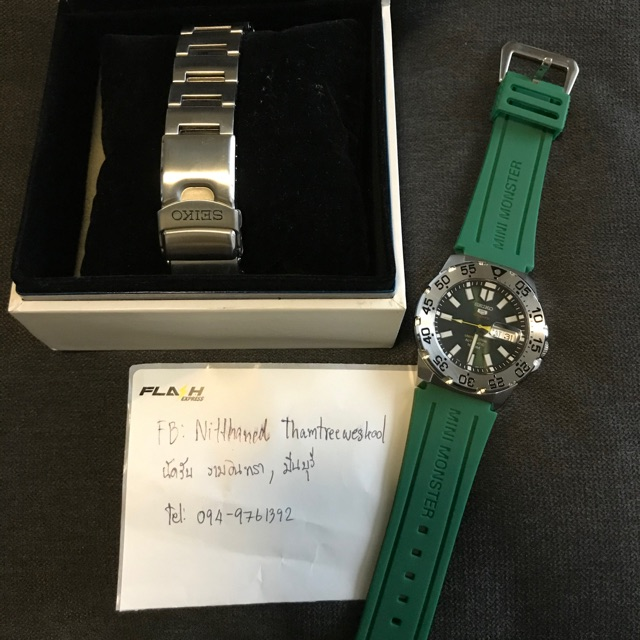 นาฬิกา Seiko mini Monster Limited Edition SRP717K1