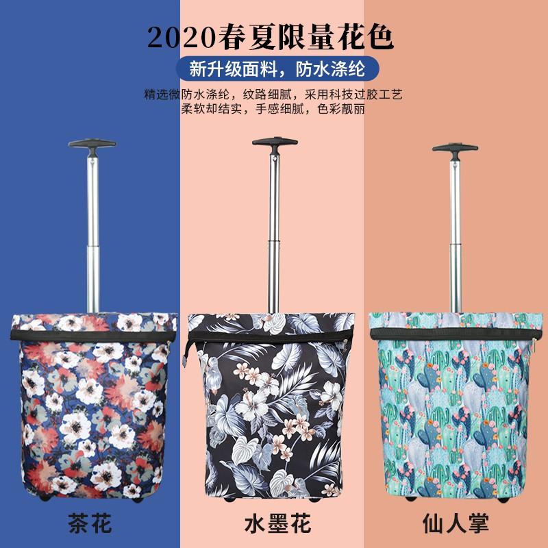 ۵✮กระเป๋าเดินทางล้อลากกระเป๋าเป้เดินทางZhili Life Foldable Trolley Shopping Bag Grocery Shopping Cart Small Trolley Tug