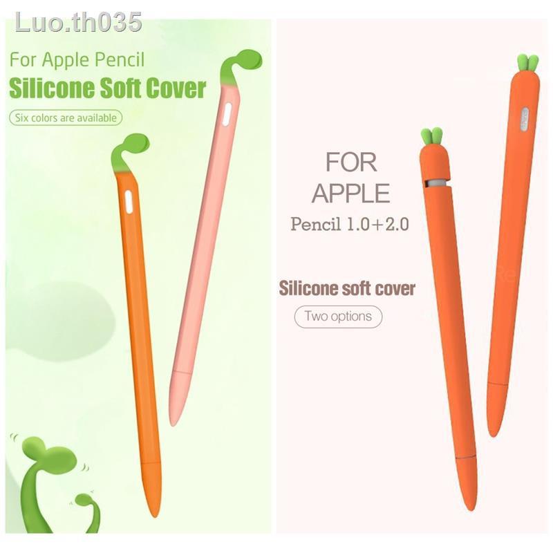 เตรียมจัดส่งเคสซิลิโคนสำหรับ Apple Pencil 2 รุ่นคอลซิลิโคนเคสแอปเปิ้ลดินสอ 1/2 case cover