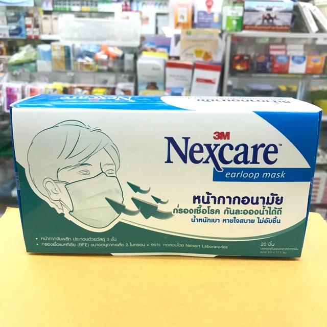 หน้ากากอนามัย Nexcare 3M