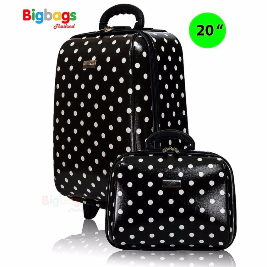 ♛Wheal กระเป๋าเดินทาง ล้อลาก เซ็ทคู่ 20 นิ้ว/14 นิ้ว รุ่น Big Spot F7719 (Black)