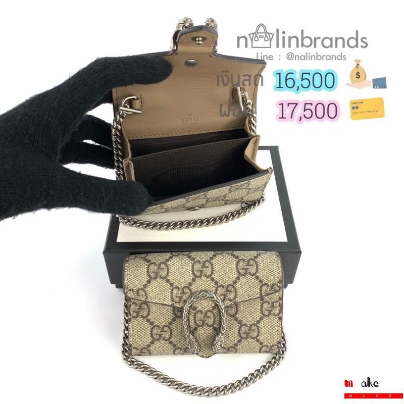 ถูกที่สุด ของแท้ 100% Gucci Dionysus wallet on chain