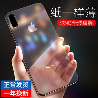 Review Suitable for ApplexMobile Phone Shelliphone xs maxUltra-ThiniphonexrFrostedxrTransparent Protective CoveriphonexMalexsTr