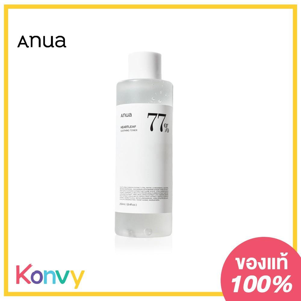 ANUA Toner 250ml,,,,