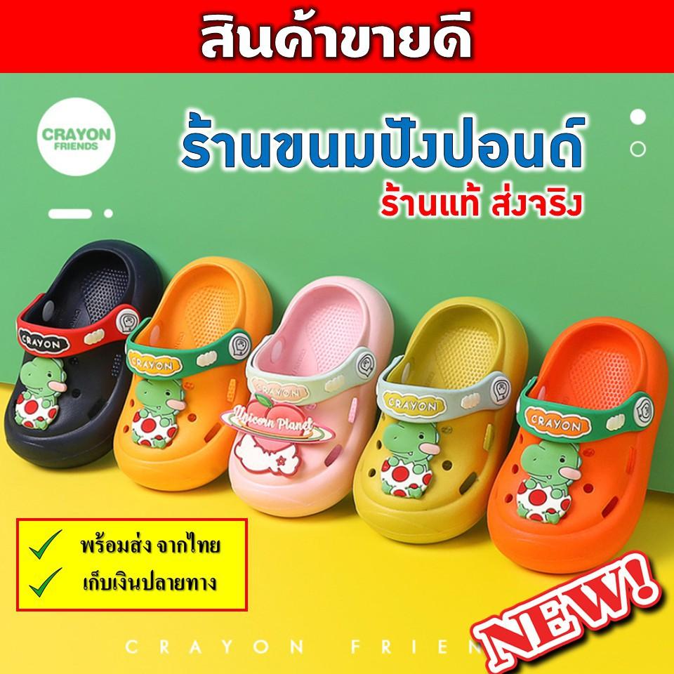 คัชชู~ 7 วันเท่านั้น!!! รองเท้าเด็ก รองเท้าแตะเด็ก รัดส้น  น่ารัก  น้ำหนักเบา กันลื่น  มาใหม่พร้อมส่ง