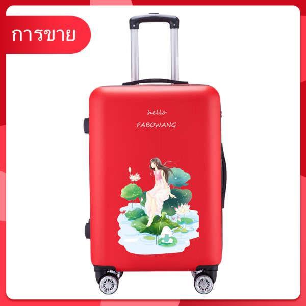 กระเป๋าเดินทางน่ารัก ins สุทธิสีแดงรถเข็นเดินทางหญิง 24 นิ้วรุ่นเกาหลีของซองหนังรหัสผ่านนักเรียนสดขนาดเล็ก 20