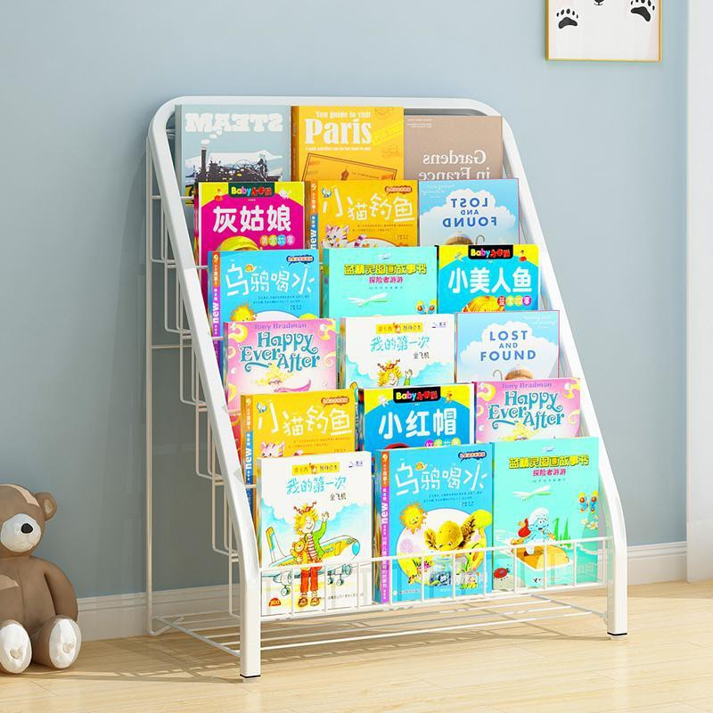 Wrought Iron Picture Book Home#Installation Storage Rack Baby Magazine Baby-Free Bookshelf~Children's Floor Books and Ne