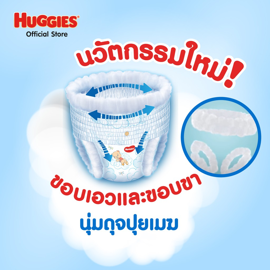 Huggies Dry Pants กางเกงผ้าอ้อม ไซส์ S - XL สำหรับชายและหญิง (x3 แพ็ค) (ขายยกลัง)