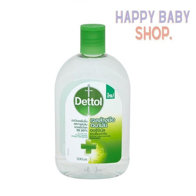 คูปองส่งฟรีDettol เดทตอล เจลล้างมือ อนามัย ออริจินัล ขนาด500มลแพ็ค1ขวด gel อาบน้ำ ความงามและของใช้ส่วนตัว