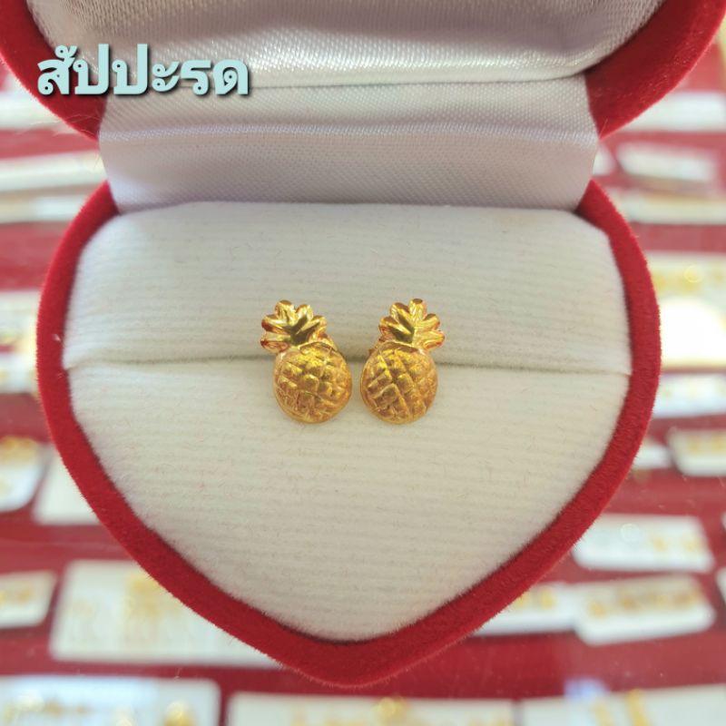 ราคาเดียว 999 !! มี 14 ลาย  ต่างหูทองคำแท้ 90% ขายได้ จำนำได้