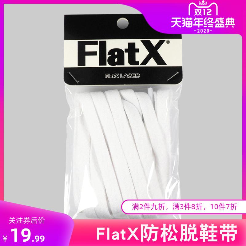 เชือกผูกรองเท้าNIKEAir Max90ใช้ได้ครับ8mmเบียน Xie ไดFlatXต้นฉบับAirmax1สีดำและสีขาวรุ้งแร็พเตอร์สีเขียวสีม่วง