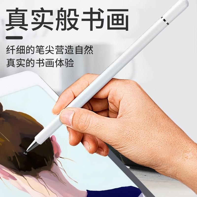◆สไตลัส Capacitive ipad stylus applepencil tablet phone Apple ipencil handwriting Android universal painting
