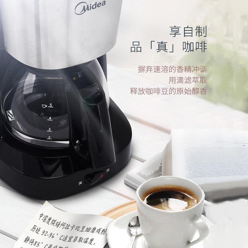 moka pot Mideaเครื่องชงกาแฟที่สวยงามเครื่องทำอาหารในครัวเรือนขนาดเล็กมินิกาต้มน้ำกาแฟหยดregular101 Pv3o