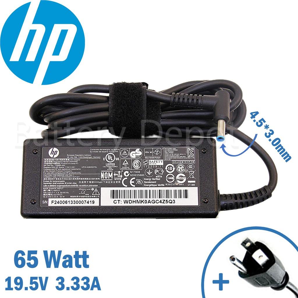 HP Adapter ของแท้ HP 14s-cf1044tx 14-r002tx 15-ac185tx 14-al172tx 14s-cf0033tx 65w 4.5 14-CK0012TX สายชาร์จ HP