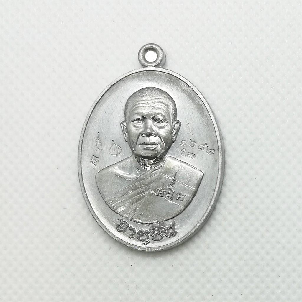 แท้ 100% เหรียญอายุยืน ๘๐ ปี หลวงปู่บุญ วัดปอแตง (สวนนิพพาน) เนื้อชินตะกั่ว