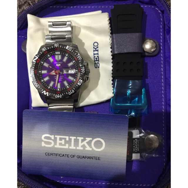 Seiko SRPB75k Seiko Limited Edition Seiko mini monster