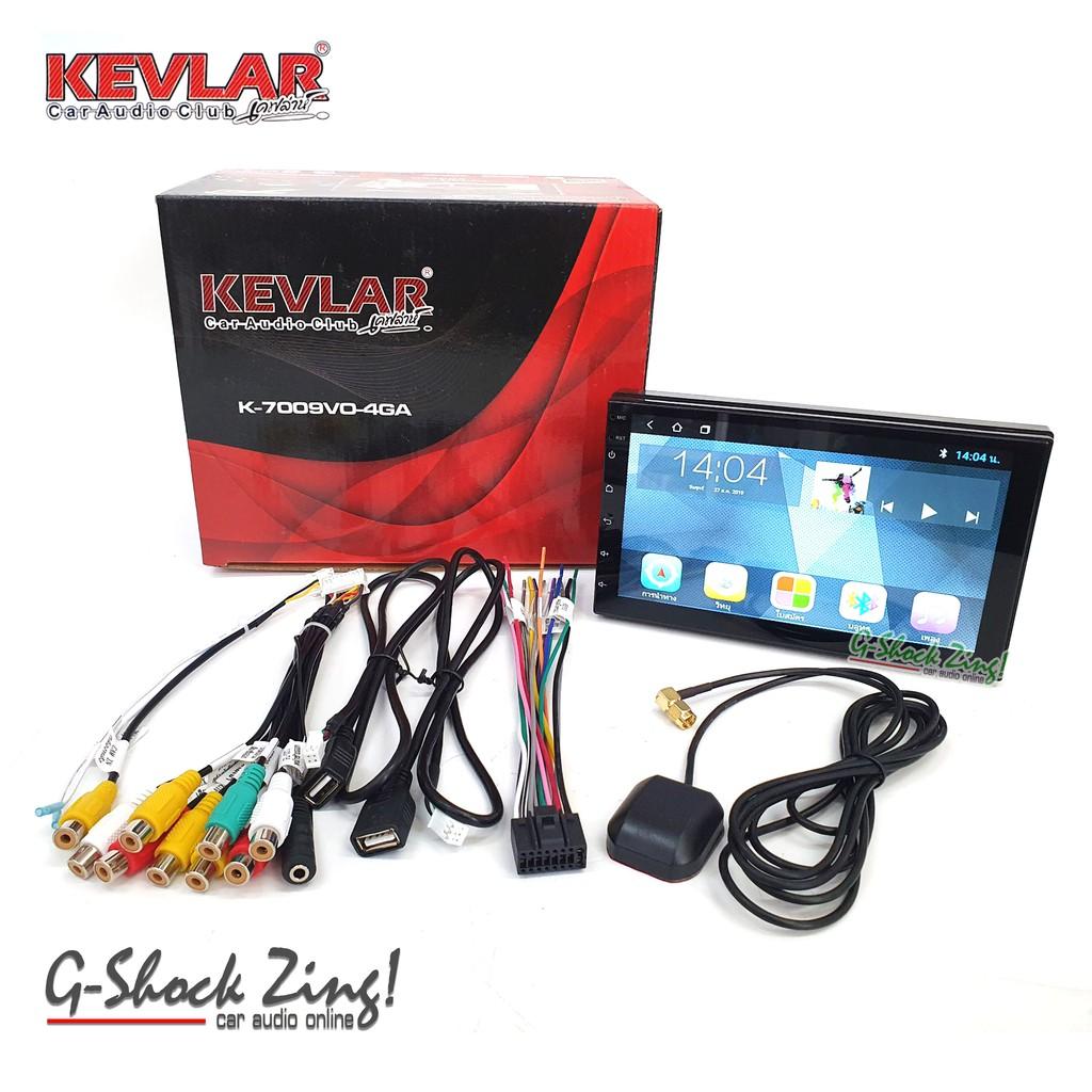จอติดรถยนต์ 2 Din ระบบ Android 9.0 สเปค (Rom 16GB/Ram 2GB) จอกระจก IPS จอ 7 นิ้ว KEVLAR รุ่น K-7009VO-4GA