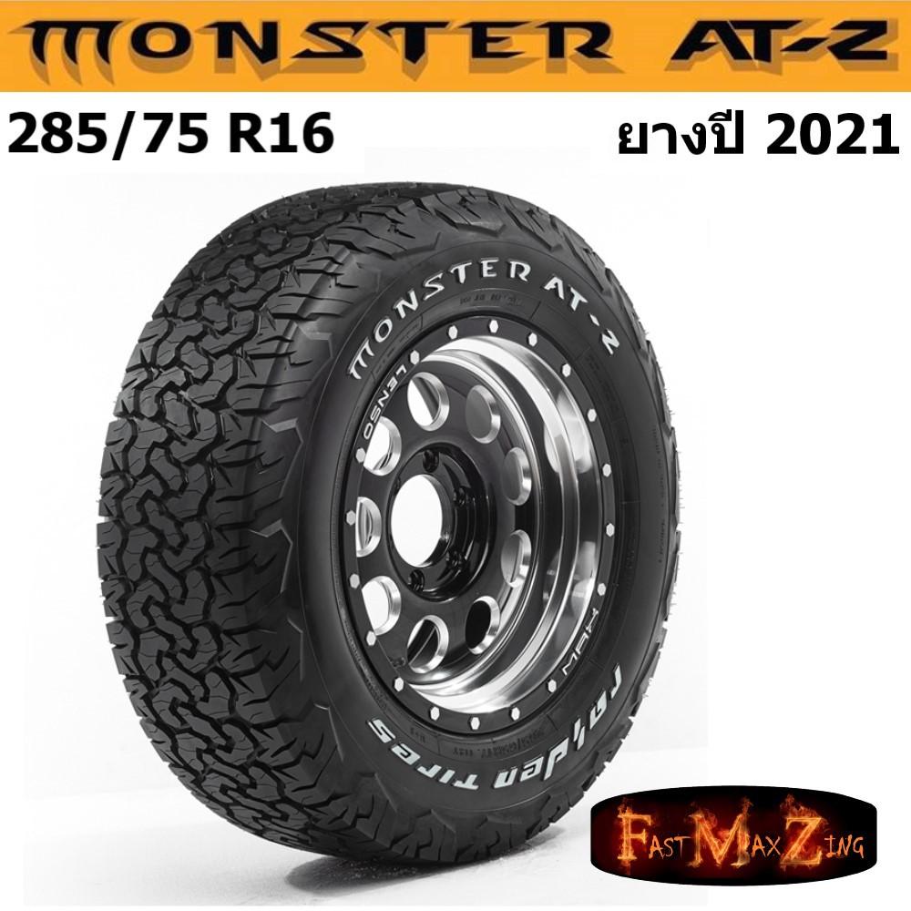 ยางปี 2021 Raident Monster AT-2 285/75 R16 ยางอ๊อฟโร๊ด
