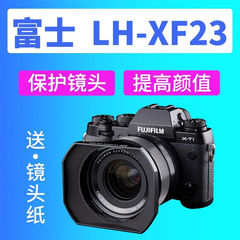 JJC Fuji LH-XF23 hood micro single XF 23mm f1.4 R lens XF 56mm F1.2R/XF56mm F1.