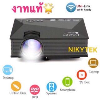 โปรเจคเตอร์UC46+ Full HD 1080P WiFi LED Projector Home Theater Cinema USB VGA 1200LMS