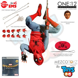 Review Mezco One:12 Collective Spider-Man - Homecoming - Homemade Suit Edition 2018 Fall Exclusive