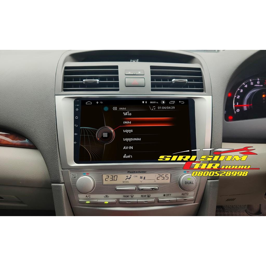 จอAndroid Toyota Camry2006-2011(ACV40-41) จอ9นิ้ว Andriod10 Ram2GB Rom32GB+DSP
