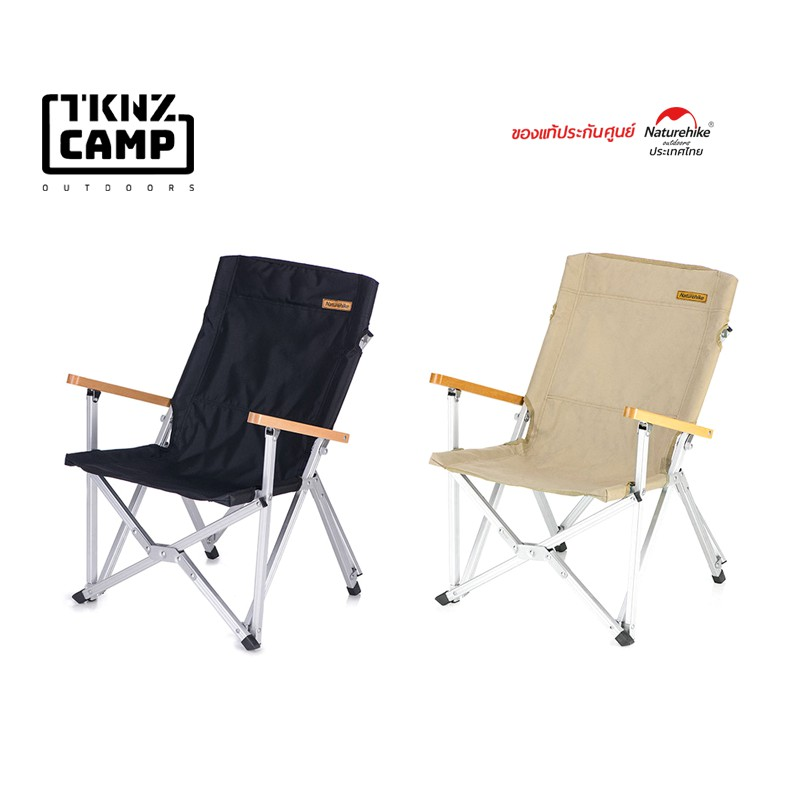 TKNZ CAMP_Naturehike Fishing Backrest Camping Chair
