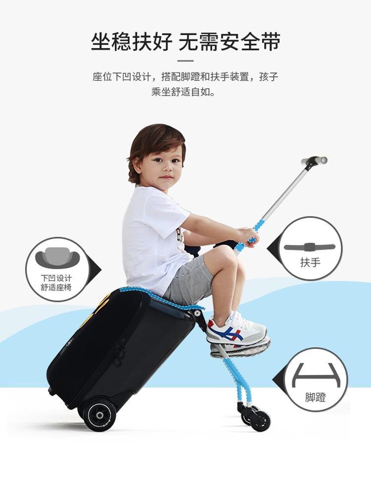 ✩✄M-Cro Maigumigao กระเป๋าเดินทางเด็กรถเข็นกระเป๋าเดินทางขี้เกียจกระเป๋าเดินทางเด็กนั่งได้
