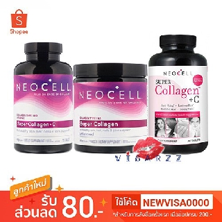 (อย.ไทย) Neocell Super Collagen + C Type 1 & 3 250 เม็ด / Neocell Super Collagen Powder / Neocell Collagen with Biotin