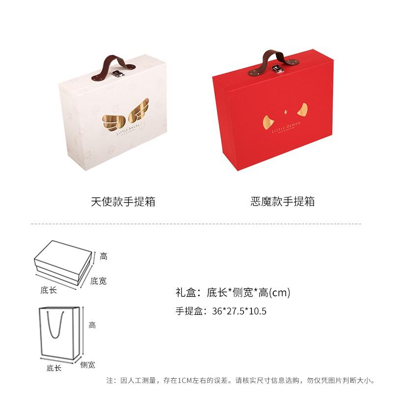 Fangsenyuan เด็กทารกแรกเกิดกระเป๋าเดินทางกล่องบรรจุภัณฑ์ชุดกล่องของขวัญฤดูใบไม้ร