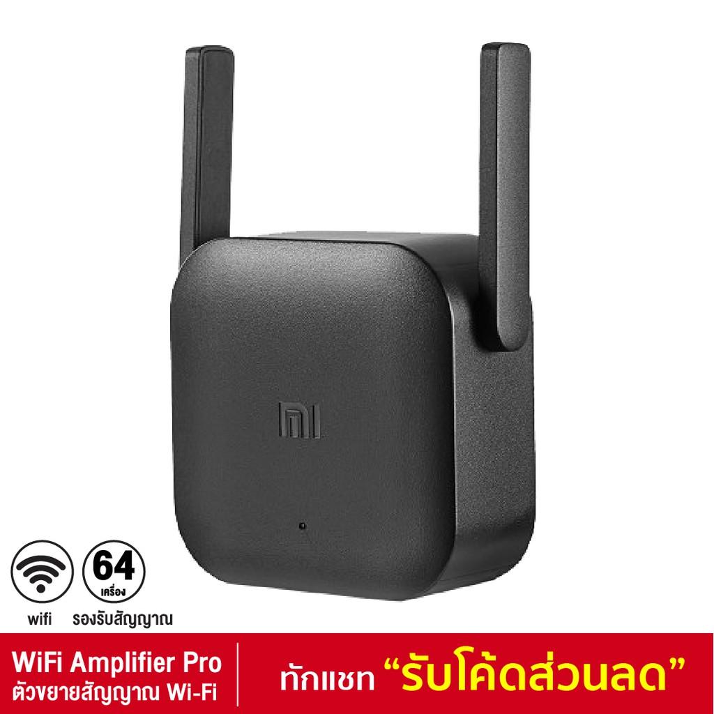Xiaomi Mi WiFi Amplifier 2 Pro