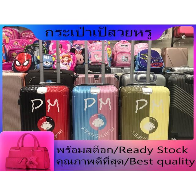 กระเป๋าเดินทางล้อลาก กระเป๋าเดินทางใบเล็ก กระเป๋าเดินทาง กระเป๋าเดินทางล้อลากลายการ์ตูน/กราฟฟิก พร้อมส่งค่ะ