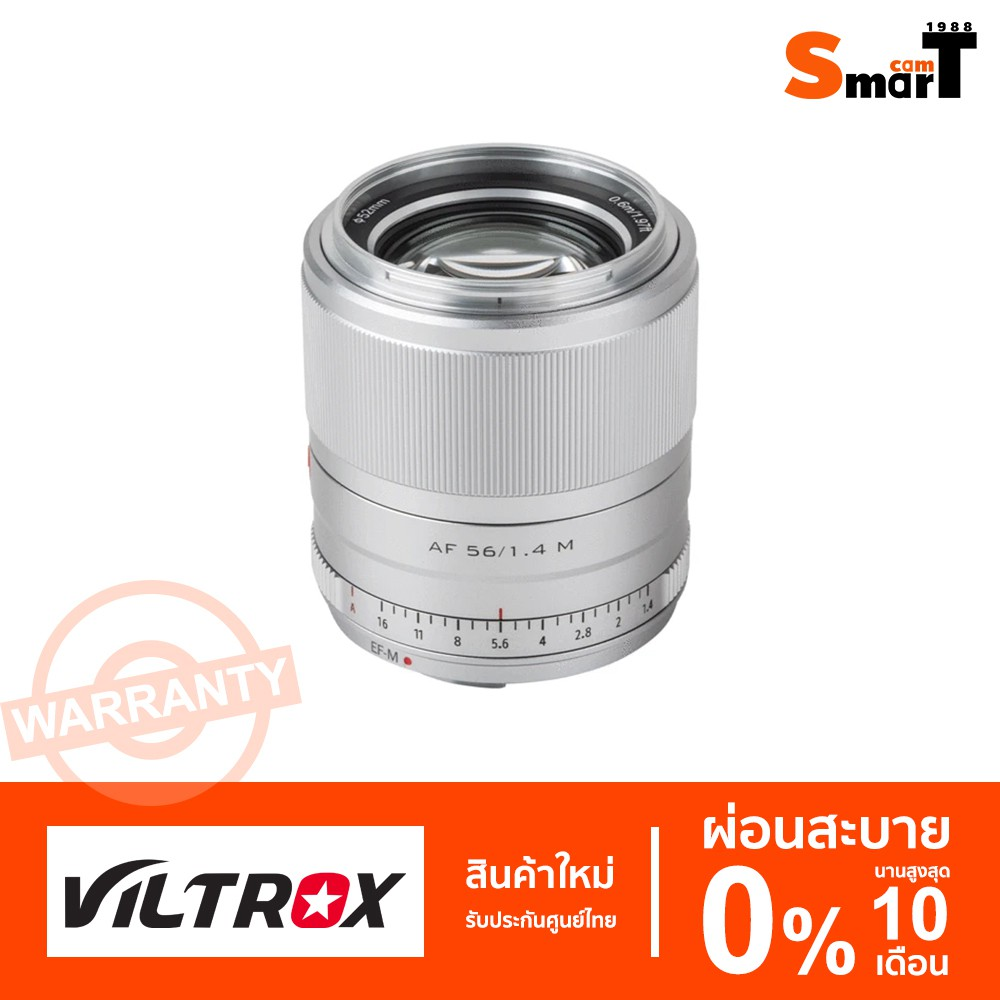 Viltrox 56mm f1.4 EF-M Mount