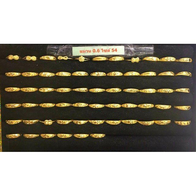 ทองแท้ 0.6 กรัม ขายได้ จำนำได้ มีใบรับรอง ทองแท้จากเยาวราช การันตีสินราคา!
