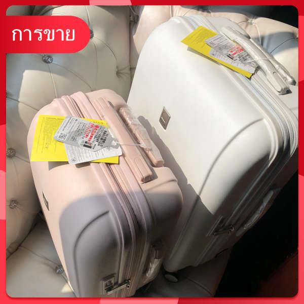 ญี่ปุ่น MARRLVE รถเข็น 26 รอยขีดข่วน PC universal ล้อ Xiaohongshu สุทธิสีแดง 20 ห้องโดยสาร 24 กระเป๋าเดินทางหญิง