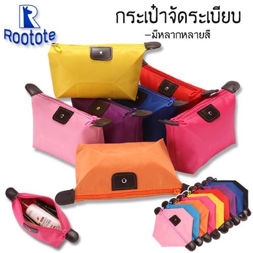 ROOTOTE(R1354)-F2 กระเป๋าเสริมเดินทางใบเล็ก พับเก็บได้ จัดระเบียบอเนกประสงค์