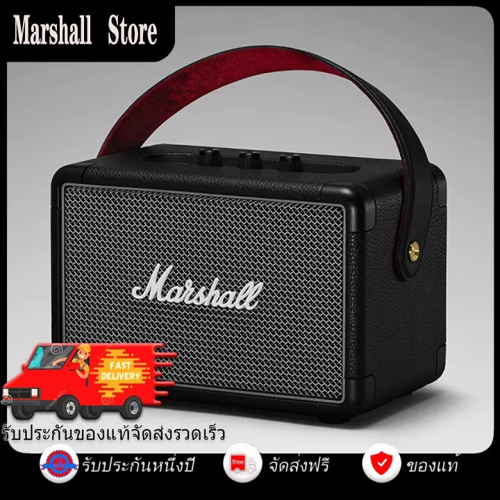 ♀⊙จัดส่งภายใน 1-2 วัน MARSHALL KILBURN II Marshall, the 2nd generation of wireless portable speakers Sheepherder electro